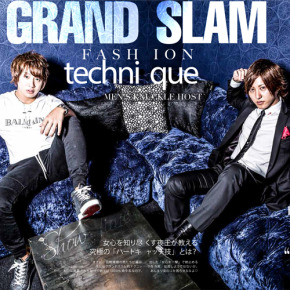 【雑誌連動企画】GRAND SLAM FASHION TECHNIQUE。前半戦